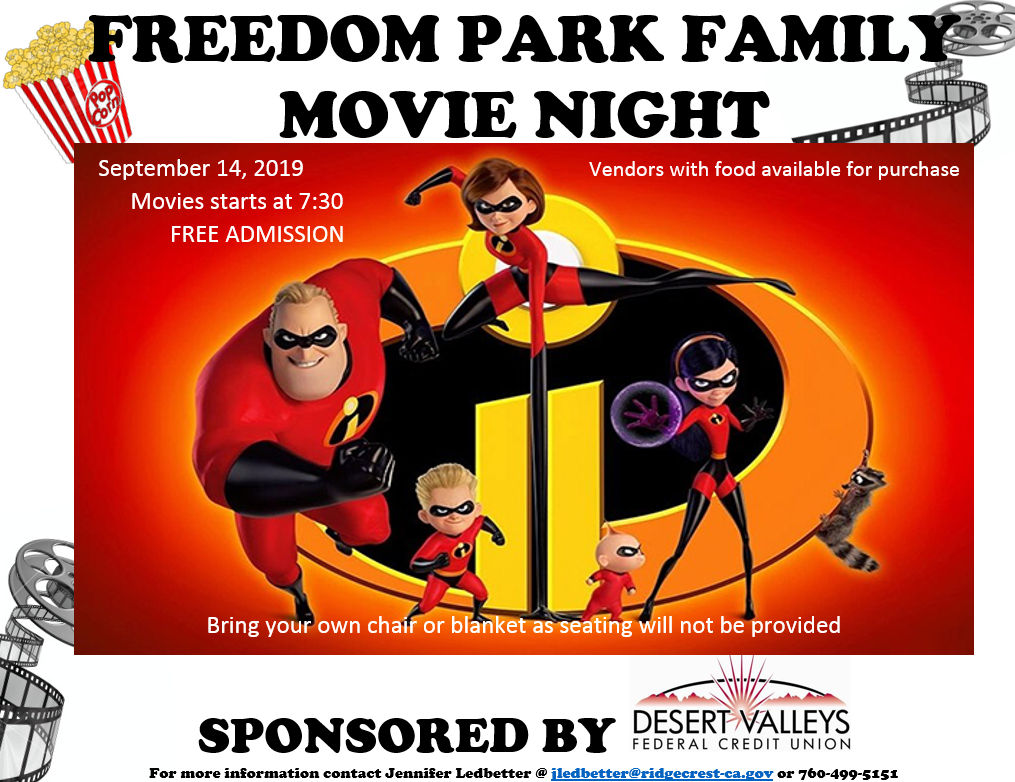 2019 September Movie Night